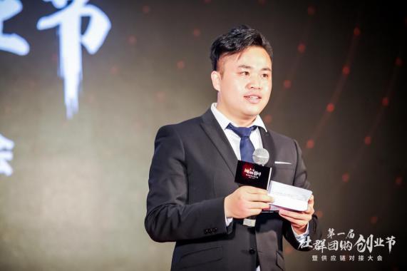 第一届社群团购创业节暨供应链对接大会主办方魔马会创始人刘阿甘致开幕辞