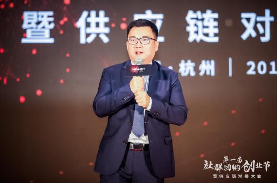 阿里系投资人、魔马会合伙人王小玮致欢迎辞