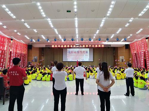 铸鹰教育举办濮阳市家庭教育实践大型亲子公益活动