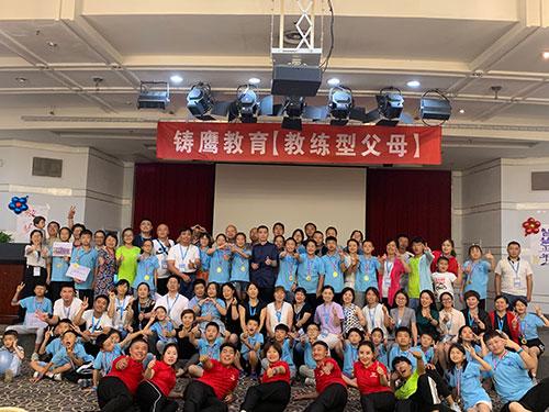 铸鹰教育刘爱君做客北京电视台 畅谈家庭的三大关系