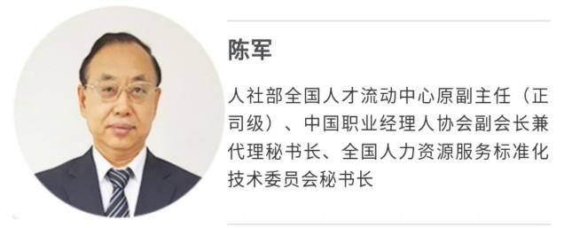 """""""收稻知识""""全新推出!""""平台经理人""""赋能企业精英平台化转型"""