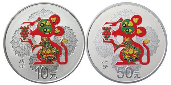 极具收藏趣味的大小剪纸彩银生肖系列银币