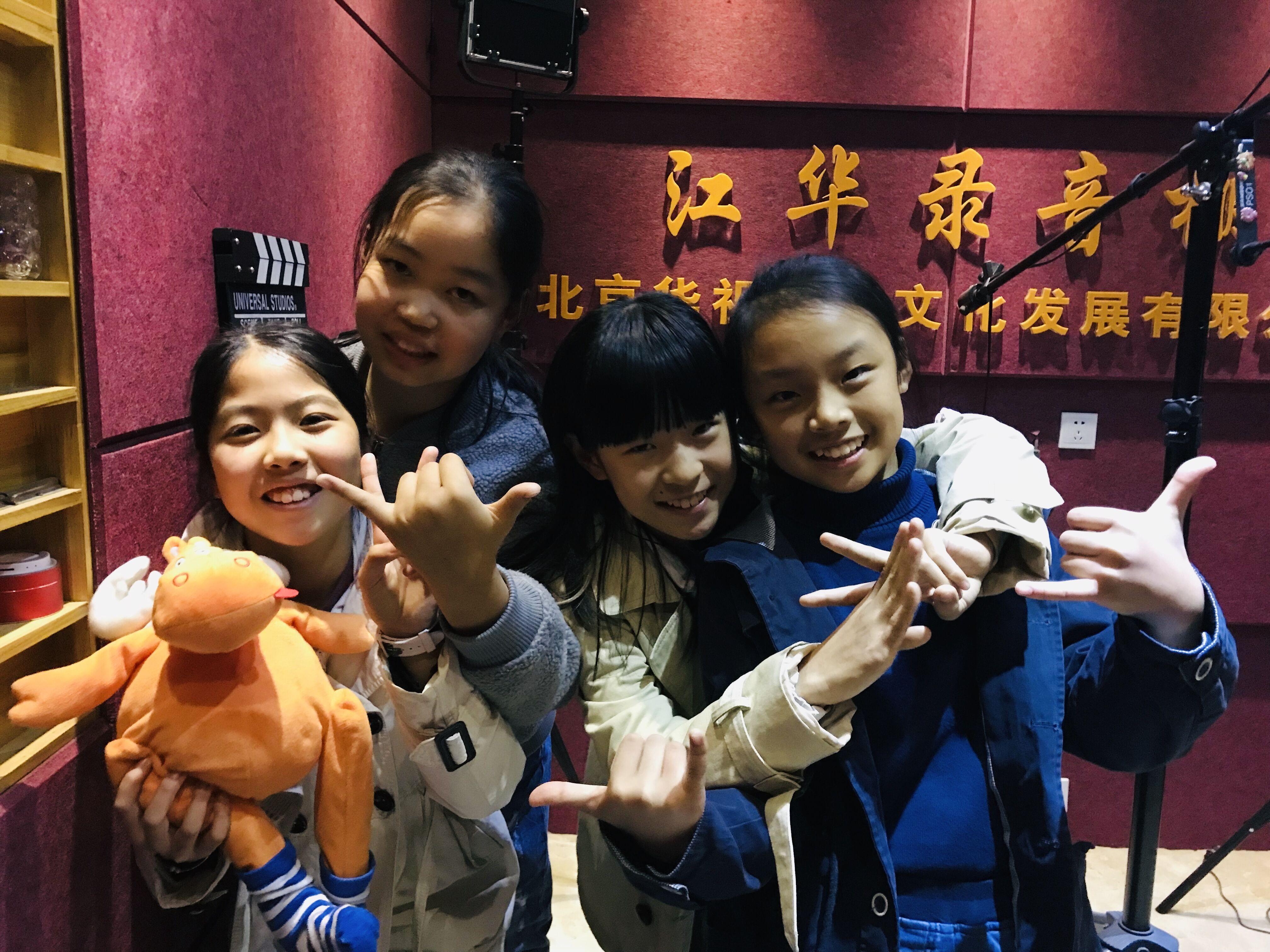 记录孩子最美童声——走进北京江华录音棚体验奇妙的声音之旅