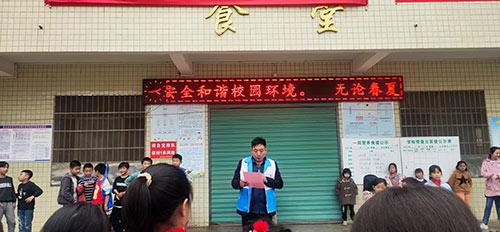 """蓝山县义工协会开展""""微心愿""""助学活动"""