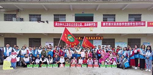 崇义县编研温暖之家爱心协会走进蓝山县开展公益活动