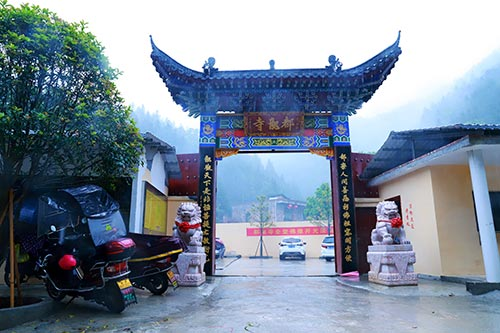 湖南省永州市蓝山县都龙寺举行传统文化仪式