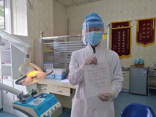 北京康迈医院共建和谐医患关系盛夏六月收获第二封表扬信