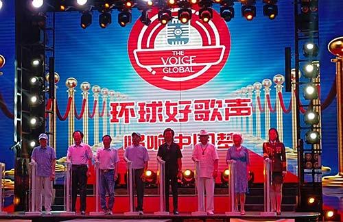 《环球好歌声 唱响中国梦》全国试音河南赛区正式启动