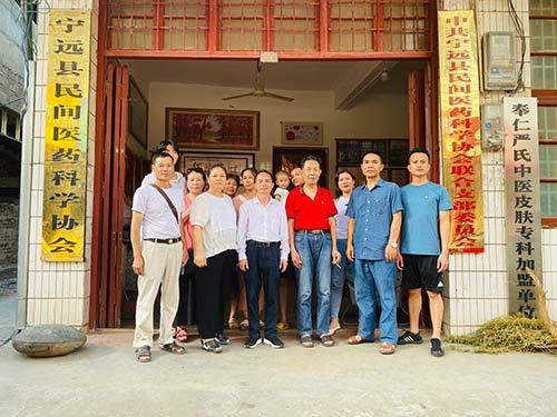 谢文淦前往湖南永州宁远县交流传统文化