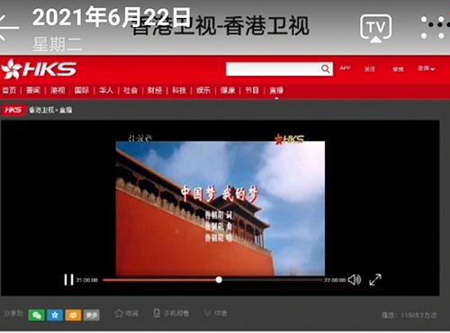 歌星鲁朝阳主旋律歌曲《中国梦我的梦》...