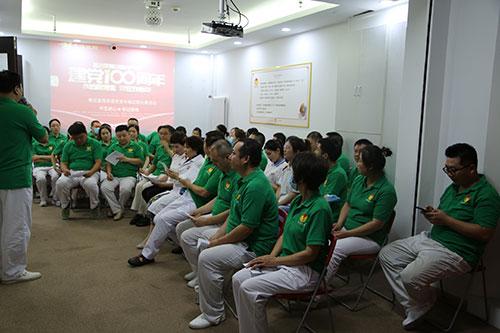 北京康迈医院党支部开展迎七一党建活动之唱支红歌给党听