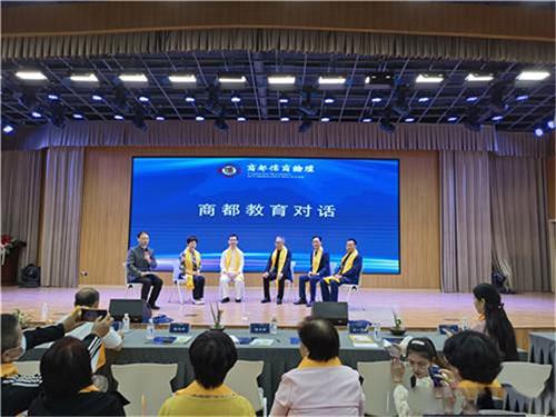 中国商都儒商论坛在郑州召开